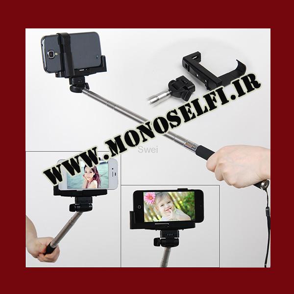 پایه برای عکاسی با دوربین موبایل