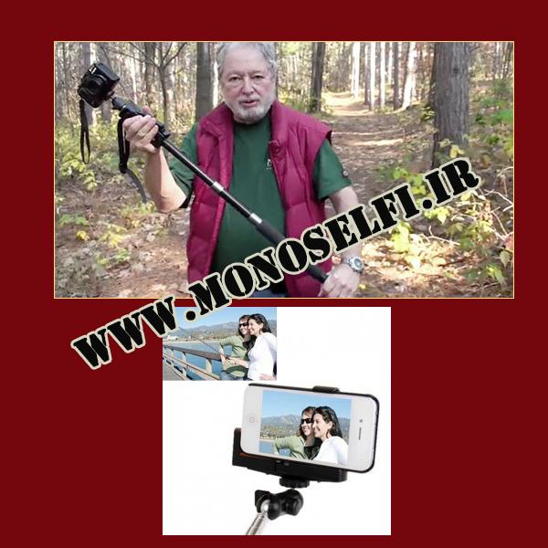 پایه دوربین مونوپاد